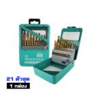 "BERG Steel Drill bits for Series 21116"" 38"" 1 5"