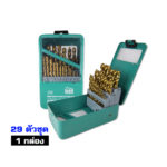 "BERG Steel Drill bits for Series 29116"" 12"" 1 6"