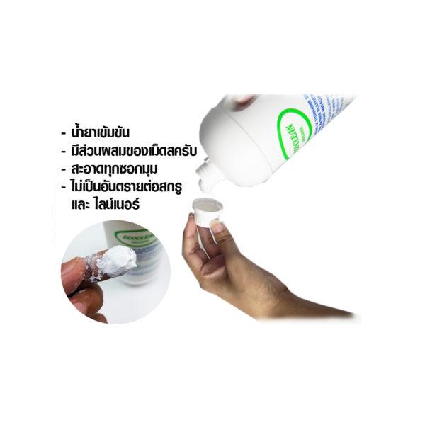Screw Cleaner Eccentric Nut Plastic Injection MachineC 4
