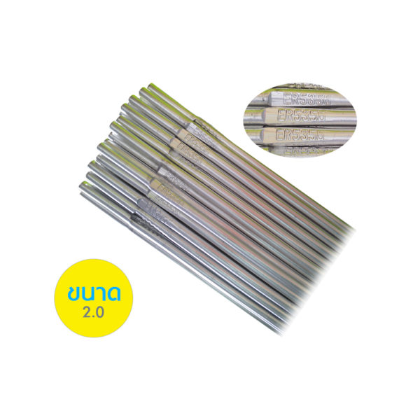 THE SUN Argon Welding Rod Aluminum ER5356 20 mmA 1