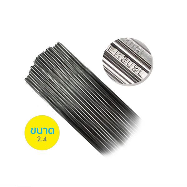 THE SUN Argon stainless steel 309L welding wire 24 mmA 1 3
