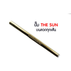 brass-wire-the-sun-flows-well