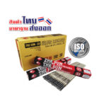 THE SUN Flux Covered Electrode The Sun Series - 33 (20 kg per box)