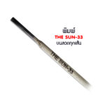 THE SUN Electric Welding Wire Model 33 Size 2.6 mmE 4