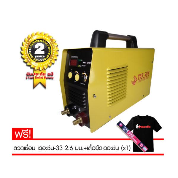 THE SUN Electric Welding Machine MMA-215E