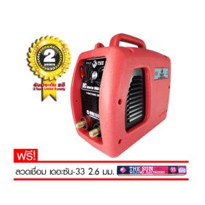 the-sun-inverter-welding-machine-model-mma-168s