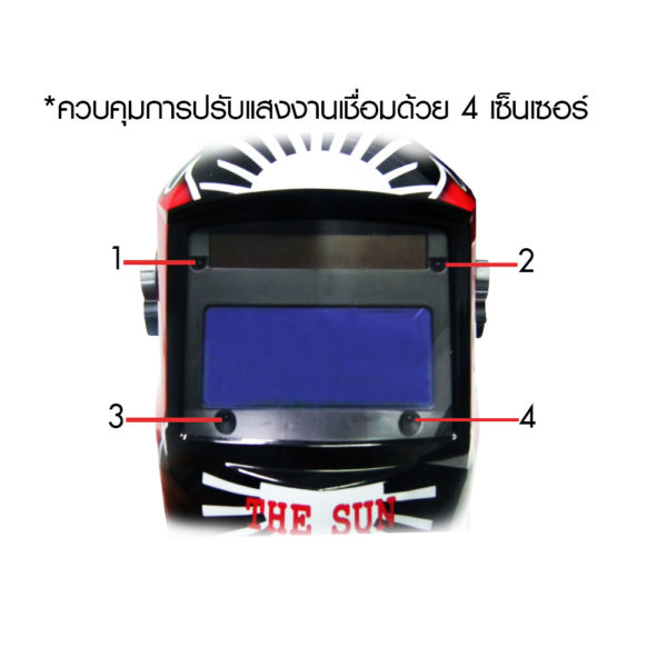 THE SUN welding mask Auto Model TS 600R with stripes B 1