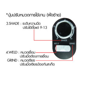 THE SUN welding mask Auto Model TS 600R with stripes D 8