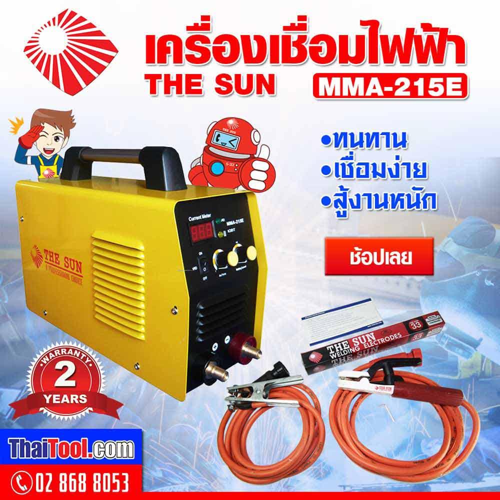 the sun inverter welding machine mma 215e 2