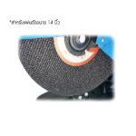 BERG 14 inch fiber cutter model BG 501 direct drive motor system E 4