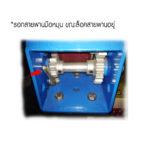 BERG hand pulley model HW2500S C 3