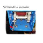 BERG hand pulley model HW2500S D 4
