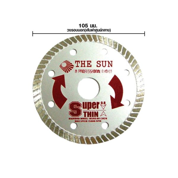 the-sun-4-inch-ultra-thin-diamond-cutting-blades