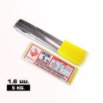 THE-SUN-Argon-stainless-steel-ER308L
