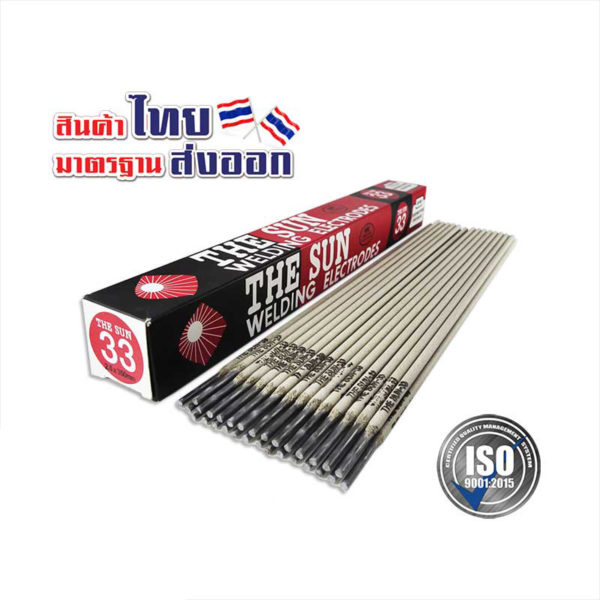 THE SUN Electrode Flux Welding Wire Model 33 box style A1 2
