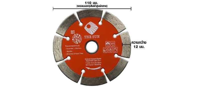 the-sun-nano-diamond-cutting-blades