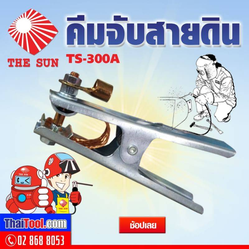 the-sun-ts-300a-grounding-clamp
