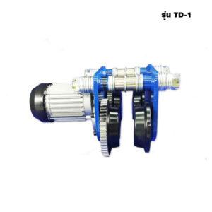 TD 1 C 17
