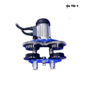TD 1 D 18