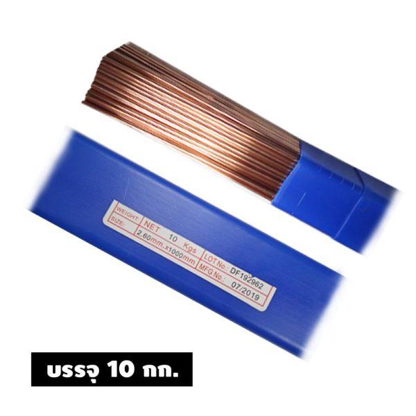 the-sun-copper-wire