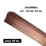 the-sun-copper-wire-3