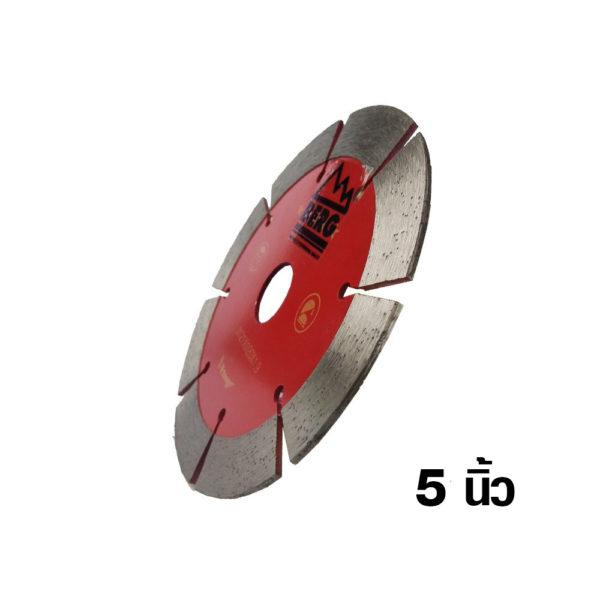 เครื่องกรีดผนัง เปิดร่องผนังปูน BERG เปิดร่องวางสายไฟ วางท่อได้อย่างประณีต สามารถเซาะร่องเข้ามุมฉากของผนังได้ง่ายดาย ด้ามจับถนัดมือ ไม่เมื่อย ตัดคอนกรีต