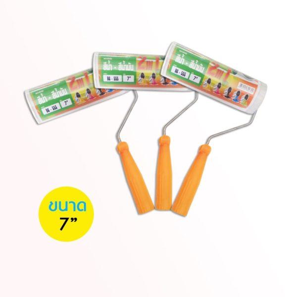 Paint roller BERG BG 555 7 2