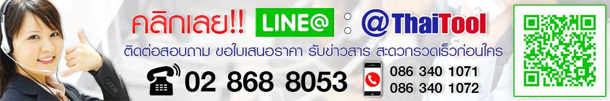 Banner Thaitool 2 1 1