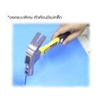 BERG crank handle magnetic fiber model 51 031 B 3