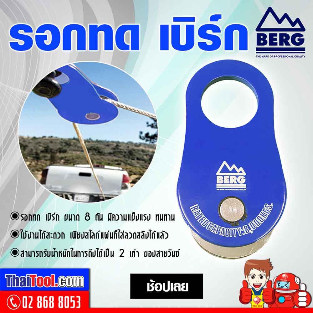 Durable-Snatch-Box600x600m.jpg